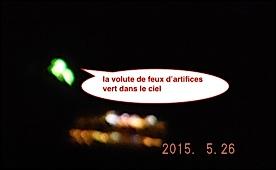 –EPOUVANTABLE RETOUR DE NUIT VERS SAINT MARTIN 80 MILLES:       UN DROLE DE BATEAU RODE AUTOUR DE NOUS A 30 MILES DES BVI'S DE NUIT VERS 22H ??? SOUDAINEMENT FLEUR DE SAIL SUBIT UNE ATTAQUE ! 8 COUPS DE FEU PARTENT DU BATEAU QUI NOUS FROLE !